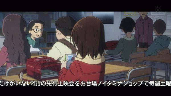 『僕だけがいない街』第4話「達成」【アニメ感想】_36864