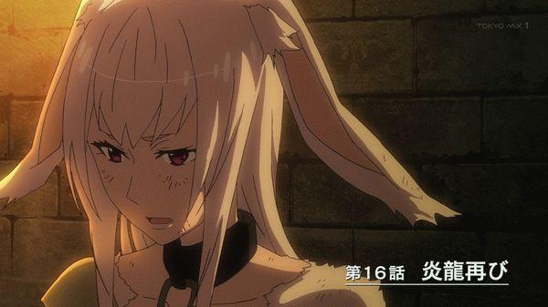 『GATE』第16話「炎龍再び」【アニメ感想】_37058