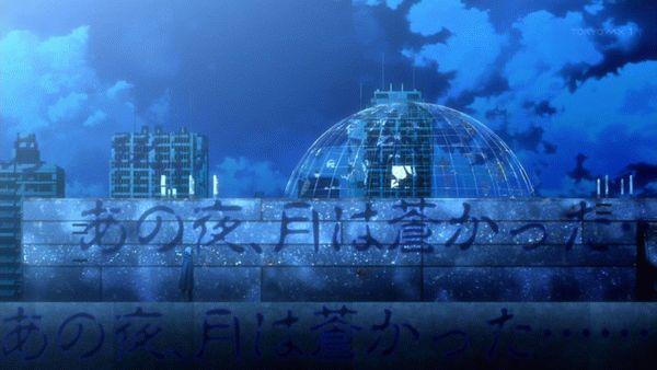 『ディバインゲート』第4話「蒼い記憶」【アニメ感想】_37157