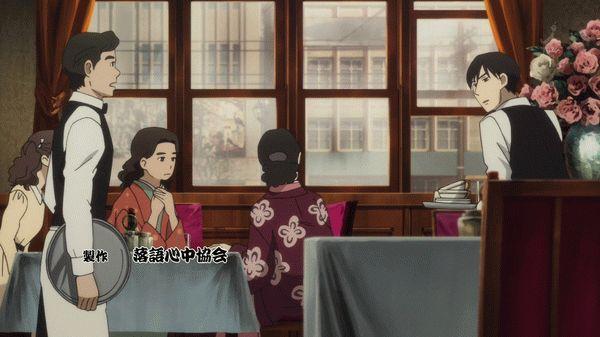 『昭和元禄落語心中』第四話【アニメ感想】_37253