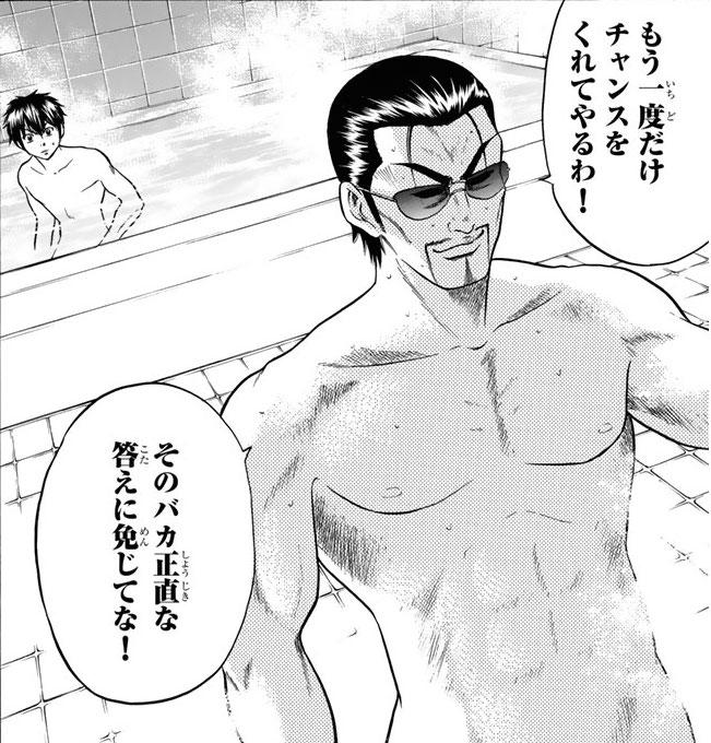 『ダイヤのA』第9話「気まずい時間」【漫画ネタバレ・感想】_38186