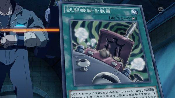 『遊戯王ARC-V』第91話「めぐりあう運命」【アニメ感想】_38997