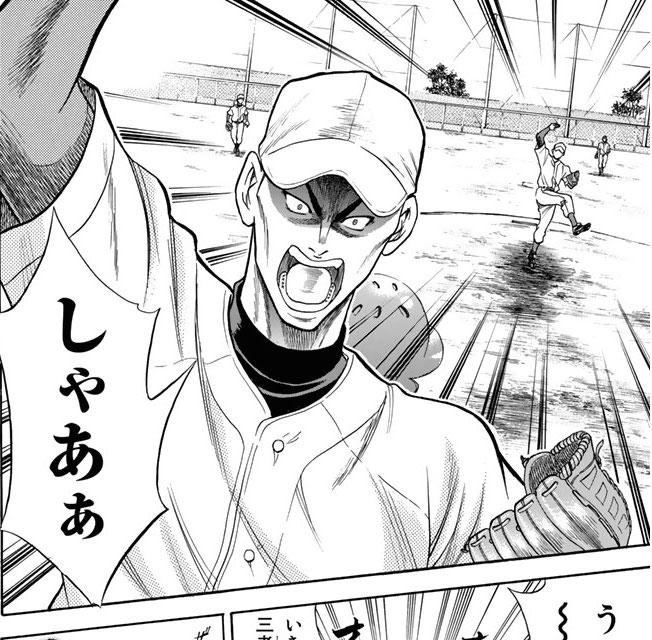 『ダイヤのA』第10話「激突」【漫画ネタバレ・感想】_39024