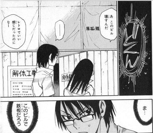 『僕だけがいない街』第3話「死神2006.05」【漫画ネタバレ・感想】_39073