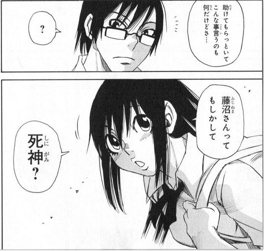 『僕だけがいない街』第3話「死神2006.05」【漫画ネタバレ・感想】_39079