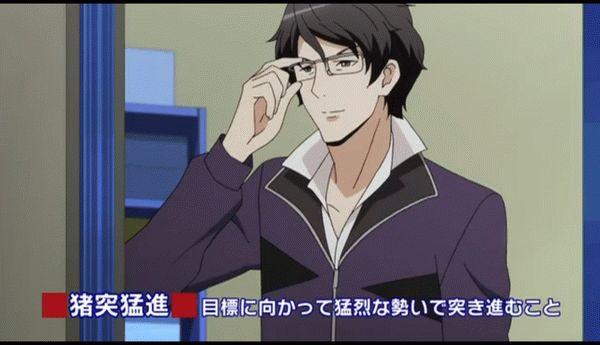 『POSA(プリスト)』第5話「AGAIN-あきれるくらい君だけに」【アニメ感想】_39103