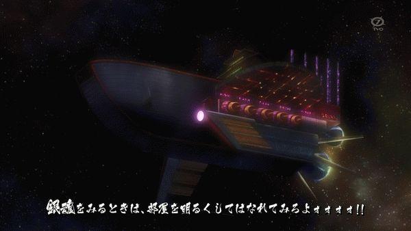 『銀魂』第308話(4期43話)「鬼が哭いた日」【アニメ感想】_39569
