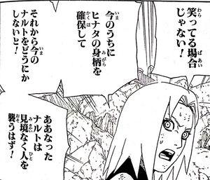 【NARUTO】春野サクラ画像まとめ_3993
