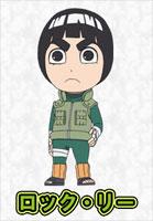 【NARUTO】ロック・リー画像まとめ_4024