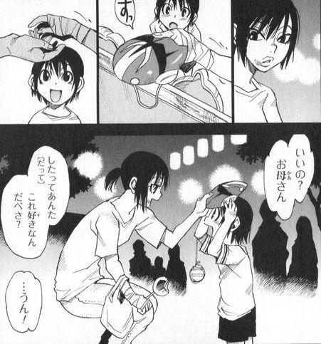 『僕だけがいない街』第5話「真犯人 2006.05」【漫画ネタバレ・感想】_40477