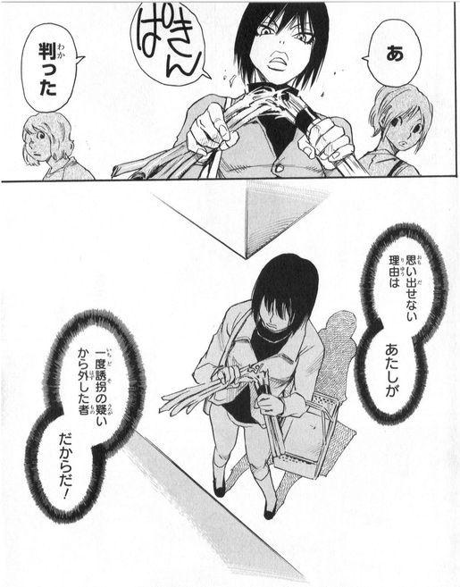 『僕だけがいない街』第5話「真犯人 2006.05」【漫画ネタバレ・感想】_40480