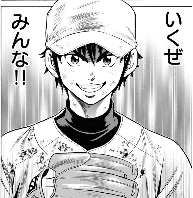 『ダイヤのA』第14話「真のエース」【漫画ネタバレ・感想】_40723