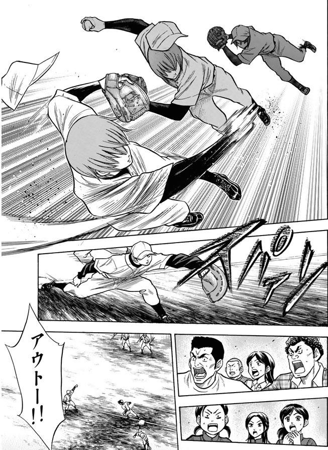 『ダイヤのA』第15話「逆襲」【漫画ネタバレ・感想】_40743