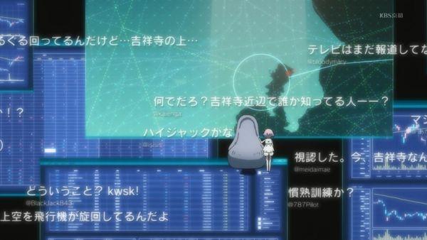 『アクティヴレイド』第4話「旋回空域」【アニメ感想】_40779