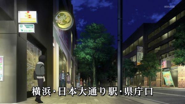 『アクティヴレイド』第5話「消失のポーカーフェイス」【アニメ感想】_40919