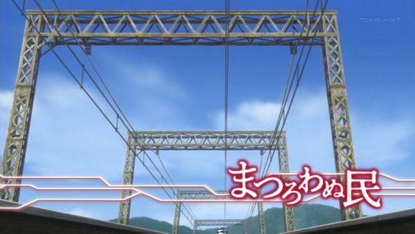 『ディバインゲート』第5話「まつろわぬ民」【アニメ感想】_41433