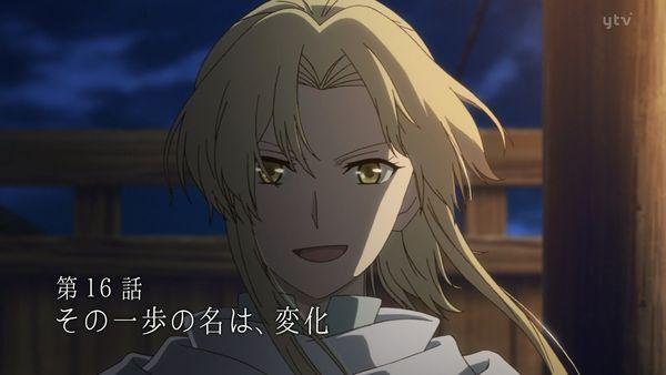 『赤髪の白雪姫』第16話「その一歩の名は、変化」【アニメ感想】_41762