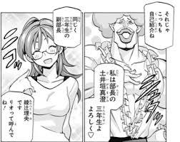 【新連載】『背すじをピン!と~鹿高競技ダンス部へようこそ~』が面白い!_4185