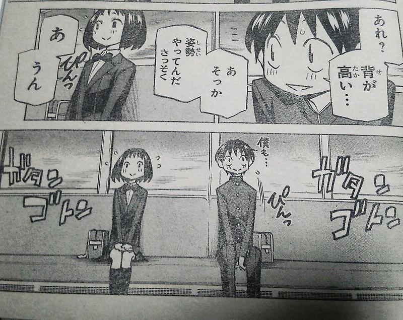 【新連載】『背すじをピン!と~鹿高競技ダンス部へようこそ~』が面白い!_4186