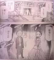【新連載】『背すじをピン!と~鹿高競技ダンス部へようこそ~』が面白い!_4189