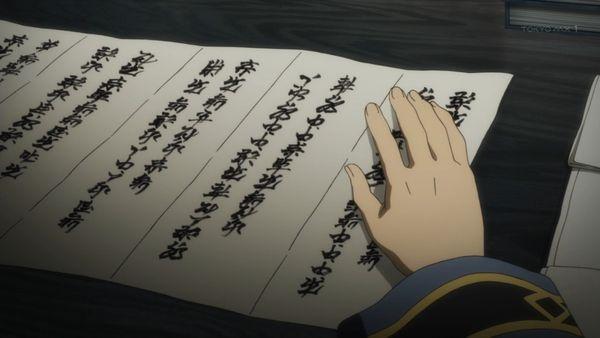 『うたわれるもの 偽りの仮面』第18話「侵攻」【アニメ感想】_41988