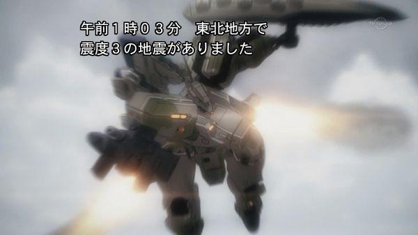 『シュヴァルツェスマーケン』第5話【アニメ感想】_42050