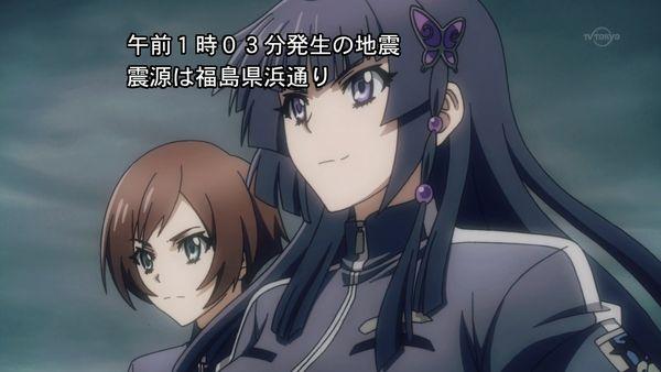 『シュヴァルツェスマーケン』第5話【アニメ感想】_42057