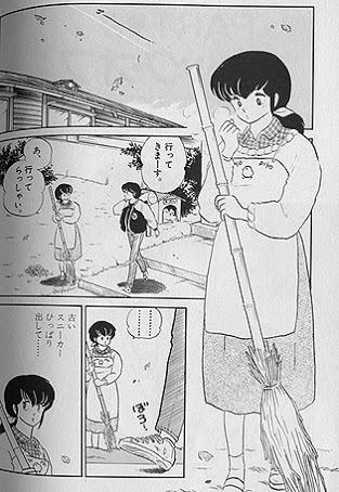 【めぞん一刻】響子さん 画像まとめ【不朽の名作】_4229