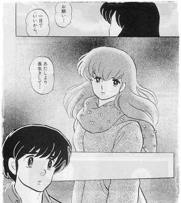【めぞん一刻】響子さん 画像まとめ【不朽の名作】_4235