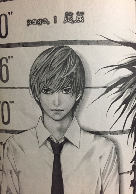 【DEATH NOTE】主要人物初登場時まとめ_4293