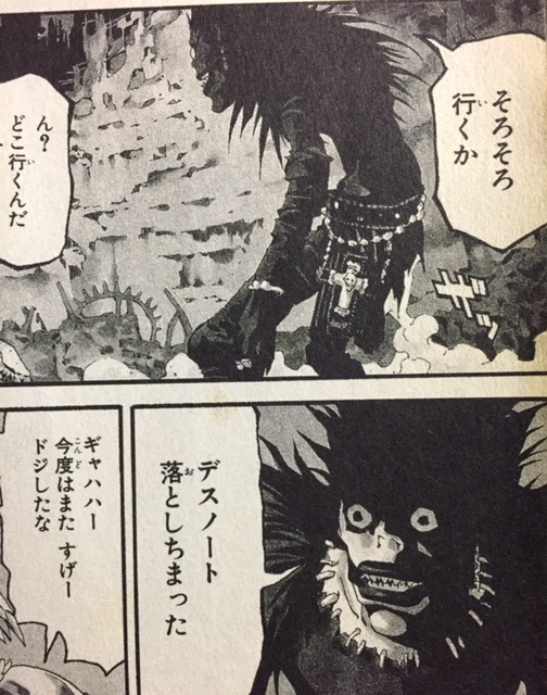 【DEATH NOTE】主要人物初登場時まとめ_4295