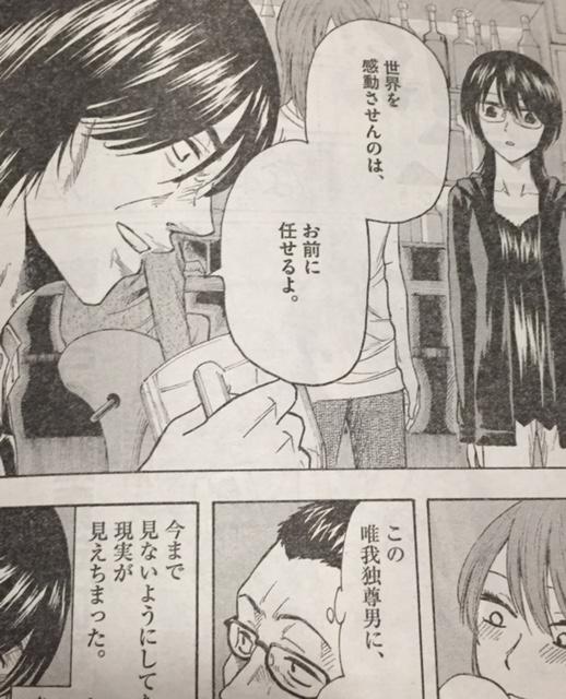 【響~小説家になる方法~】最新話ネタバレ!及び画像_4318