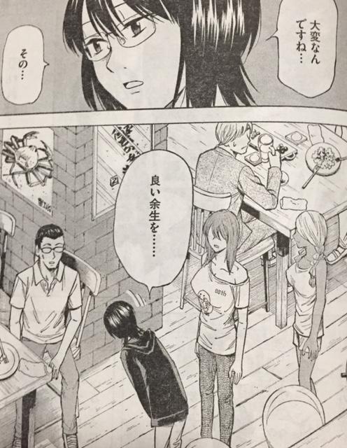 【響~小説家になる方法~】最新話ネタバレ!及び画像_4320