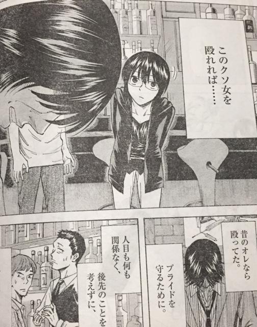 【響~小説家になる方法~】最新話ネタバレ!及び画像_4321