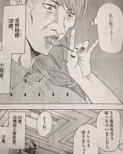 【響~小説家になる方法~】最新話ネタバレ!及び画像_4326