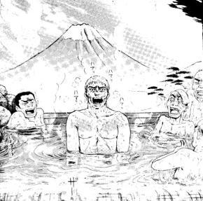 【第14回手塚治虫文化賞短編賞】『テルマエ・ロマエ』!_4392