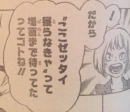 【最新話】『ハイキュー!!』第172話_4407