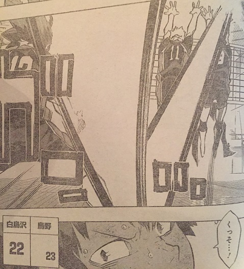 【最新話】『ハイキュー!!』第172話_4410