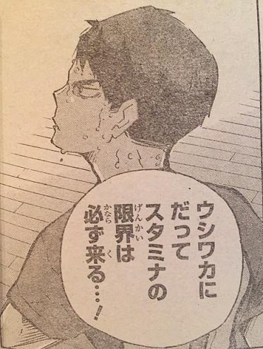 【最新話】『ハイキュー!!』第172話_4411
