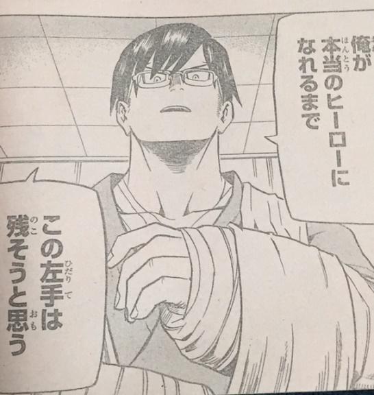 【最新話】『僕のヒーローアカデミア』第57話ネタバレ_4424