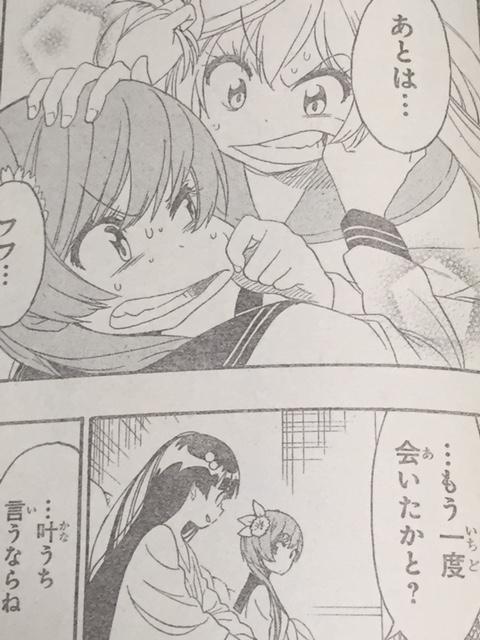 『ニセコイ』橘万里花【画像まとめ】_4445