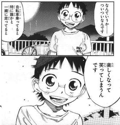 『弱虫ペダル』小野田坂道【画像まとめ】_4465