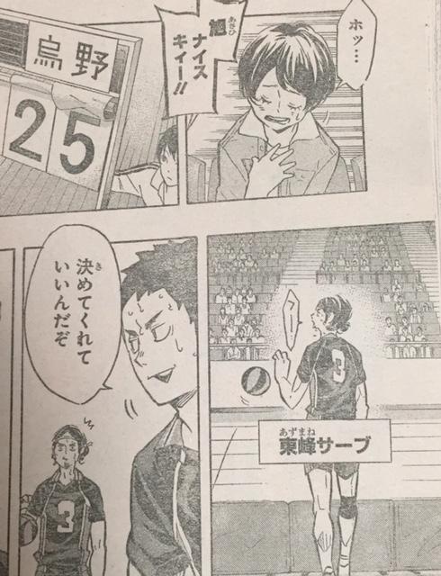 【最新話】『ハイキュー!!』第173話_4481