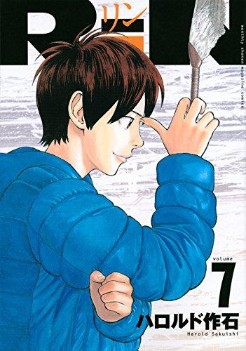 【コミック発売情報!】9月17日_4532