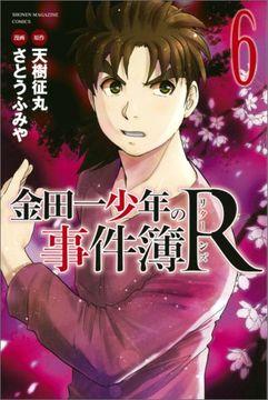 【コミック発売情報!】9月17日_4535