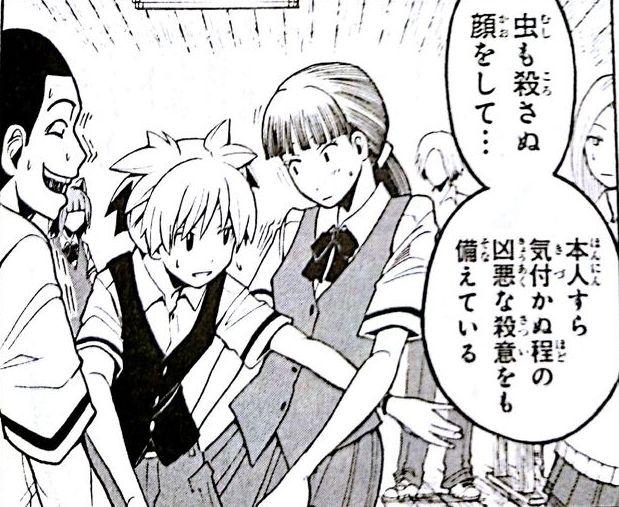 『暗殺教室』潮田渚【画像まとめ】_4547