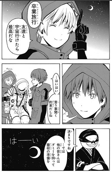 『暗殺教室』潮田渚【画像まとめ】_4551