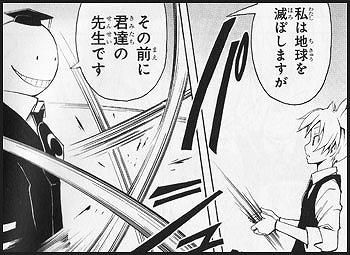 『暗殺教室』潮田渚【画像まとめ】_4552