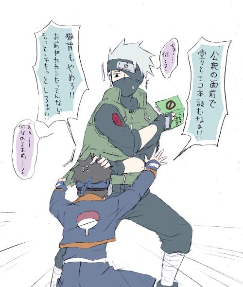 『NARUTO』カカシ【画像まとめ】_4584