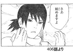 『NARUTO』シズネ【画像まとめ】_4591